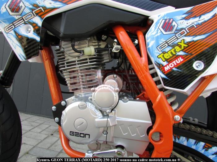 geon motard 250 продажа