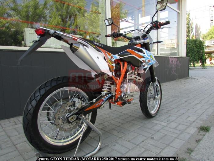 geon terrax 250 motard продажа