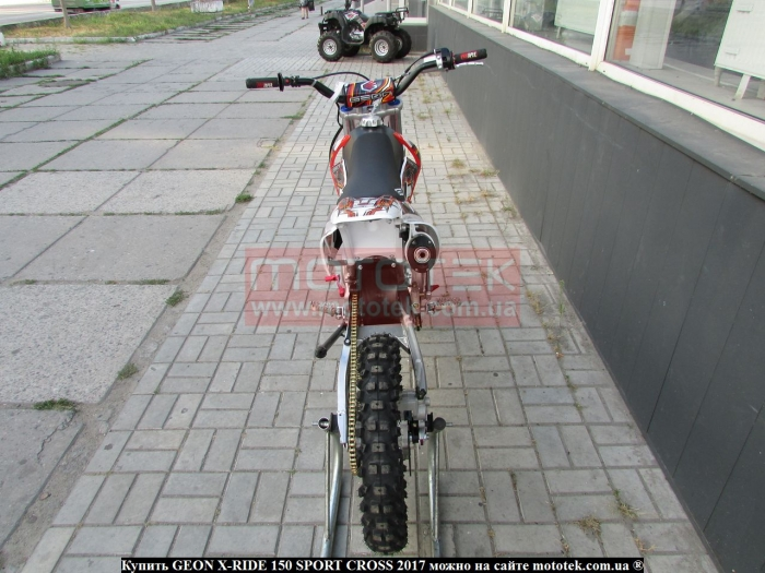 geon x-ride 150 sport цена