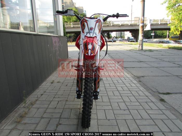 geon x-ride 150 sport купить