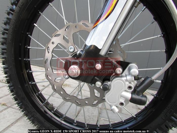 geon x-ride 150 sport характеристики