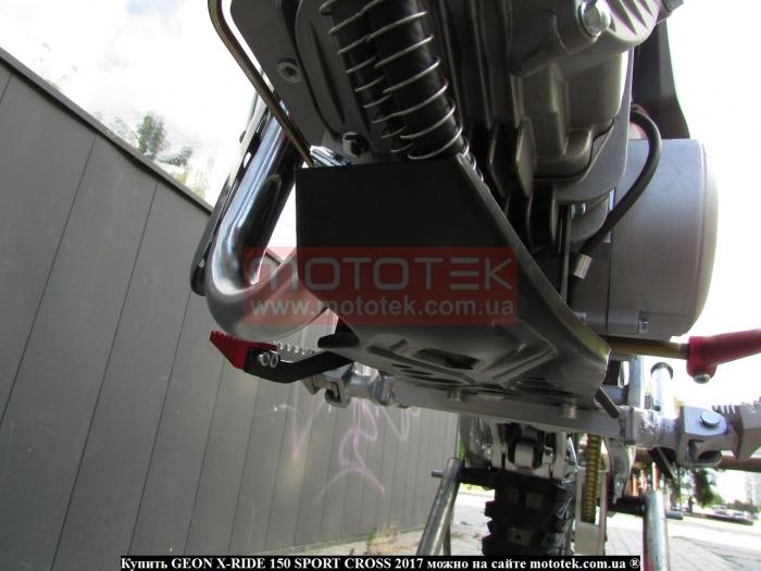geon x-ride cross 150 sport