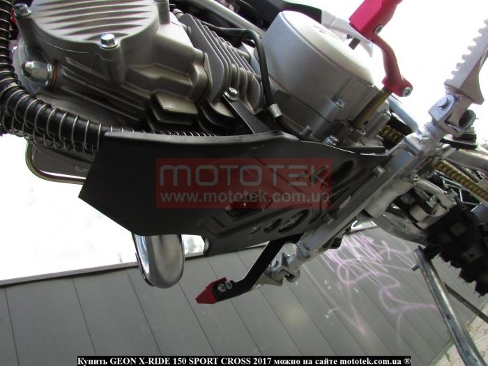 geon x-ride cross 150 sport цена