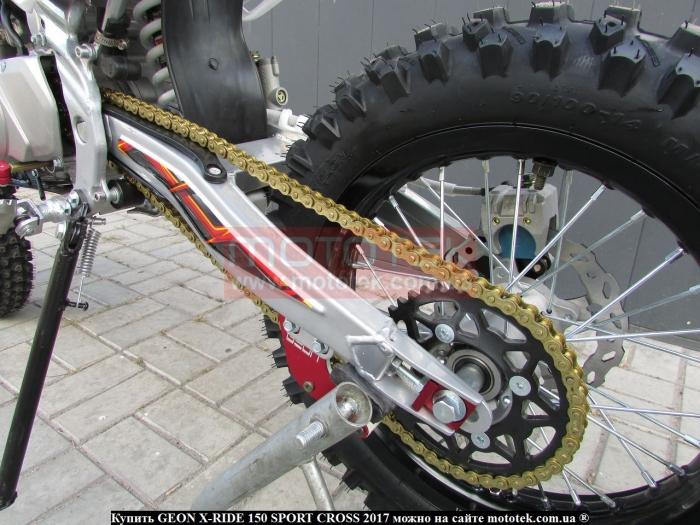 geon x-ride cross 150 sport характеристики