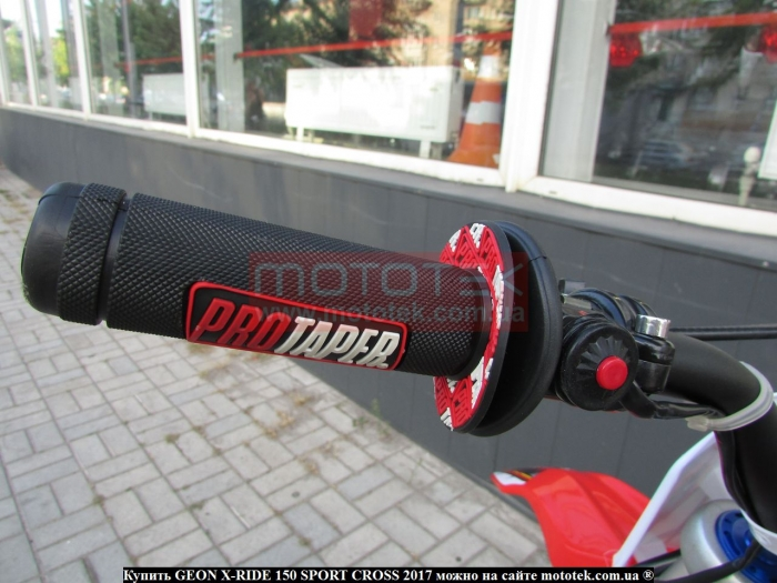 geon x-ride sport 150 цена