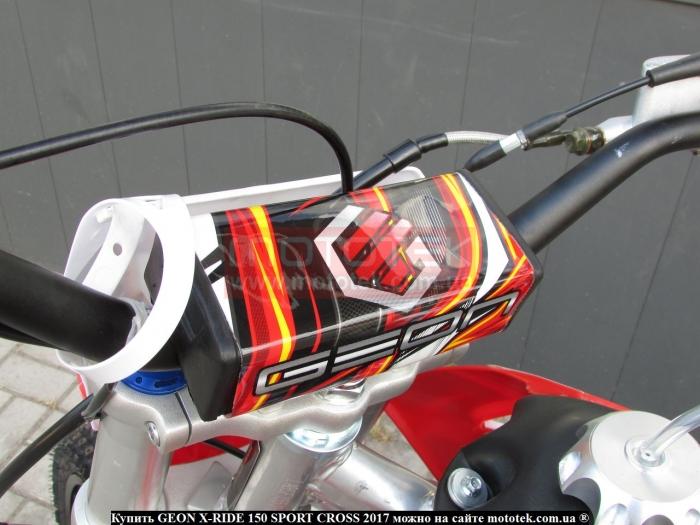 geon x-ride sport 150 отзывы
