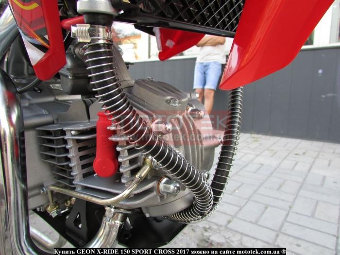 x-ride sport 150 отзывы