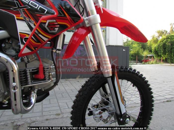x-ride 150 sport