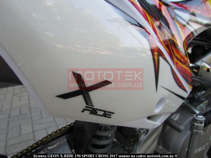 x-ride 150 sport цена