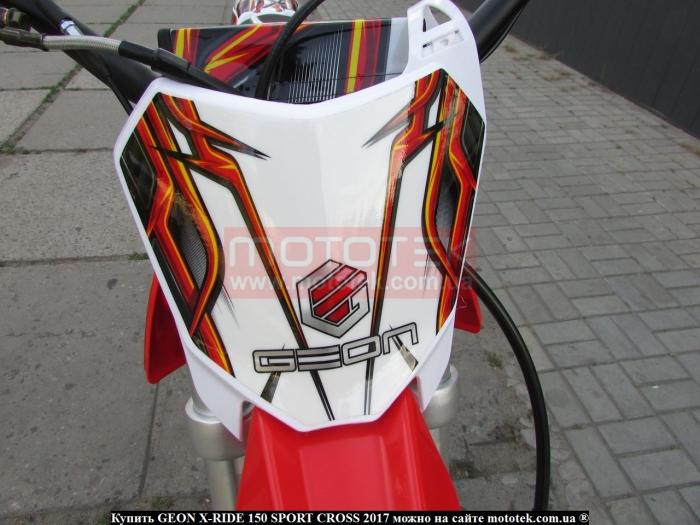 x-ride 150 sport купить
