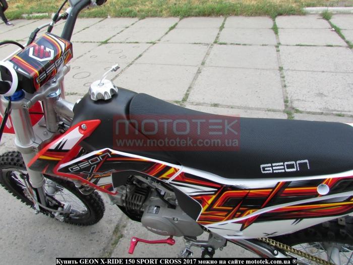 x-ride 150 sport характеристики