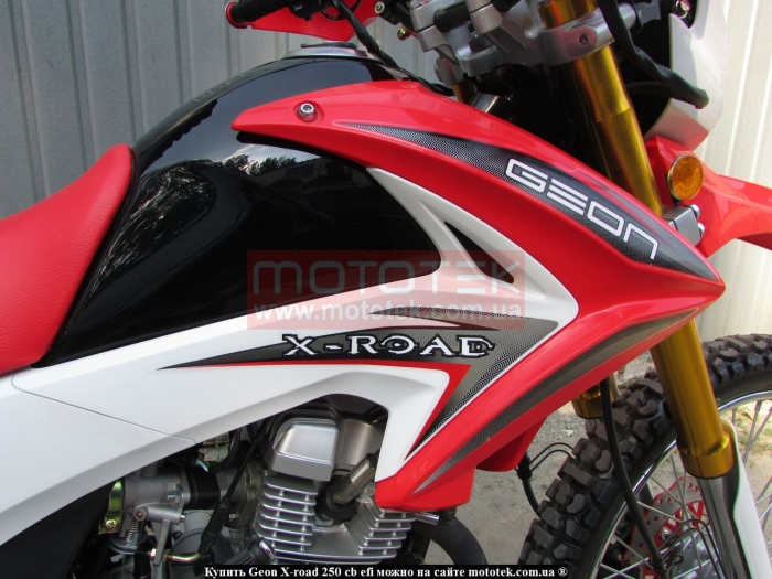цена geon x-road 202 cbf
