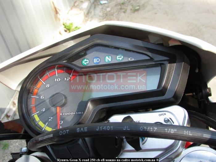 geon x-road 202