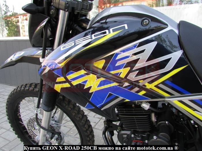 geon x-road 250 характеристики
