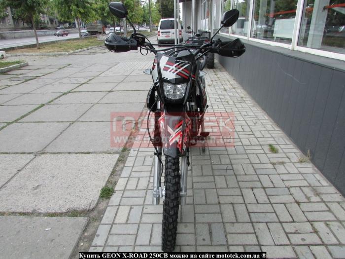 купить бу мотоцикл в украине