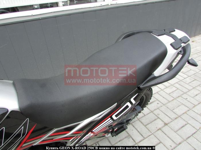 купить мотоцикл geon бу
