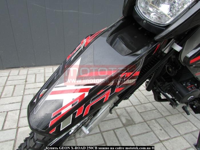 купить мотоцикл б у в днепропетровске
