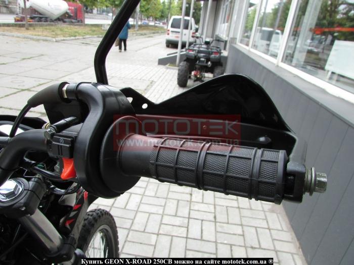 мотоциклы геон бу