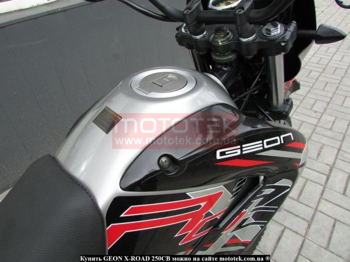 купить мотоцикл геон х роад бу