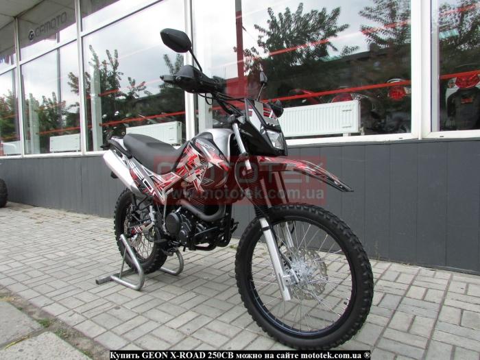 купить мотоцикл geon x road бу