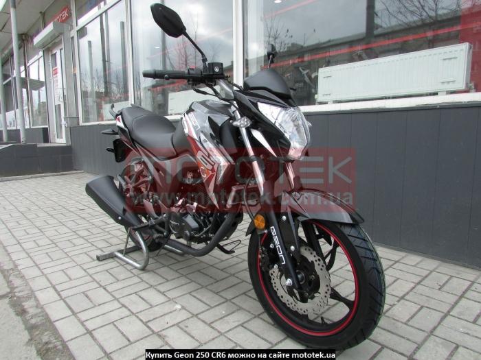 купить мотоцикл геон 250 ср6
