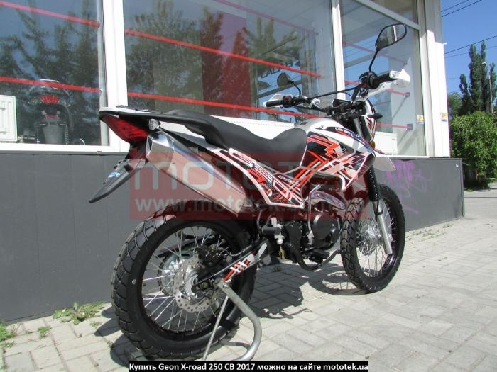 geon x road 250 купить