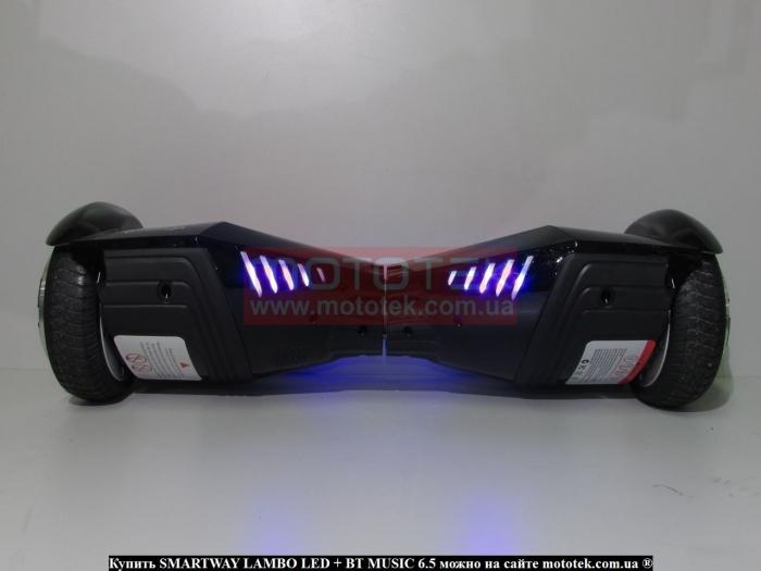 гироскутер lambo edition