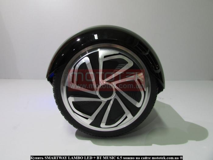 гироскутер lambo edition цена