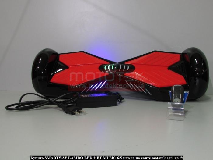 гироскутер lambo music купить