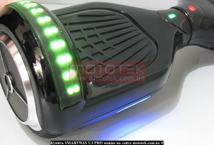 ховерборд smartway u3 pro