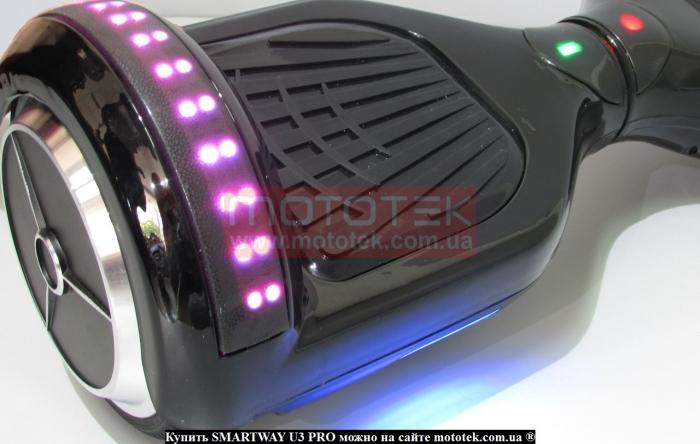 ховерборд smartway u3 pro цена