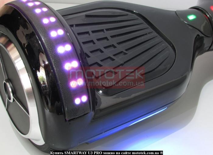 гироскутер smartway u3 pro купить