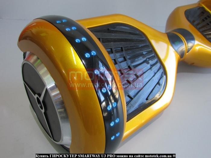smartway u3 гироборд купить
