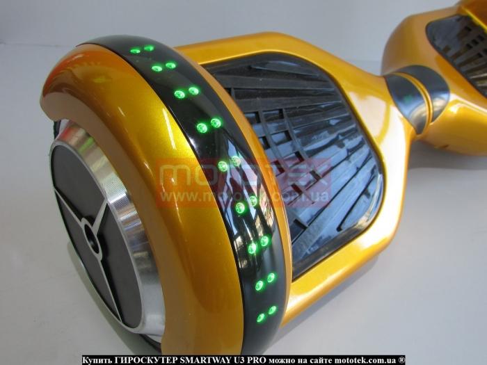 купить smartway u3 гироборд