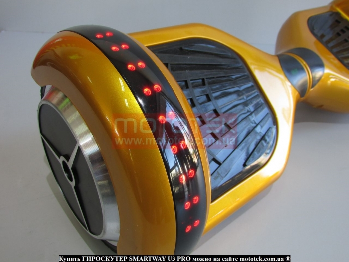 smartway u3 гироборд киев