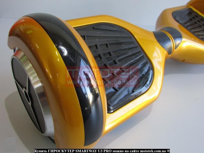 smartway гироборд