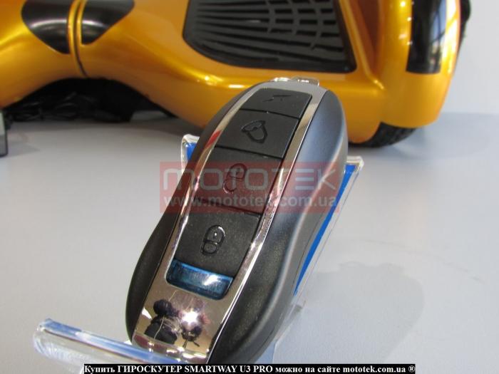smartway гироборд купить