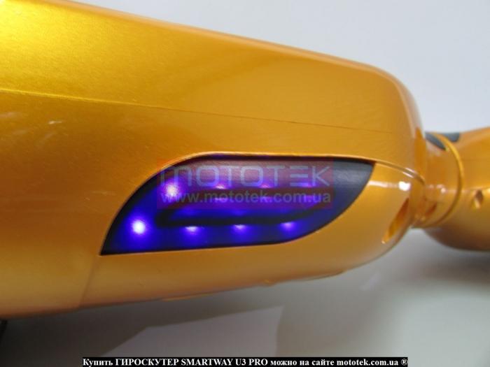 smartway u3 гироборд цена