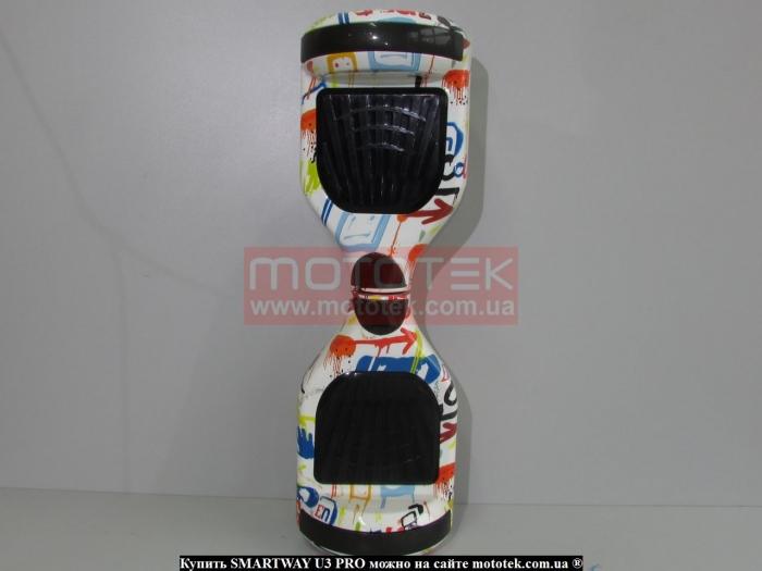 купить гироскутер smartway u3