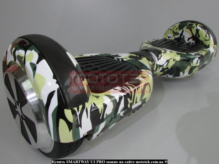 Гироскутер SmartWay U3 Pro military