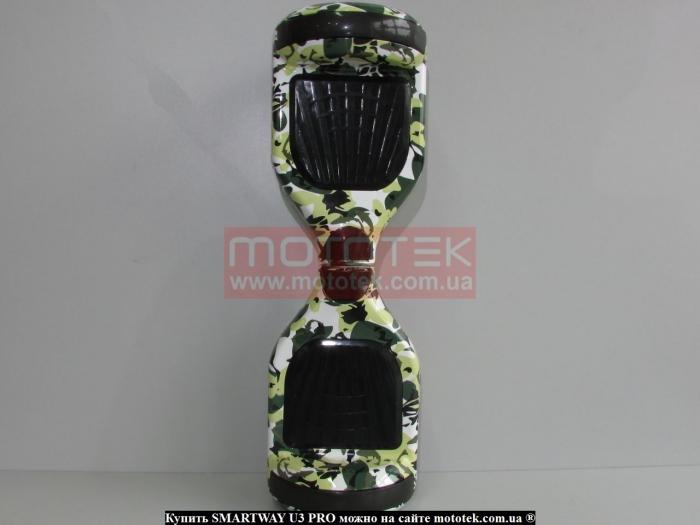 гироскутер robin robstep u3 купить украина