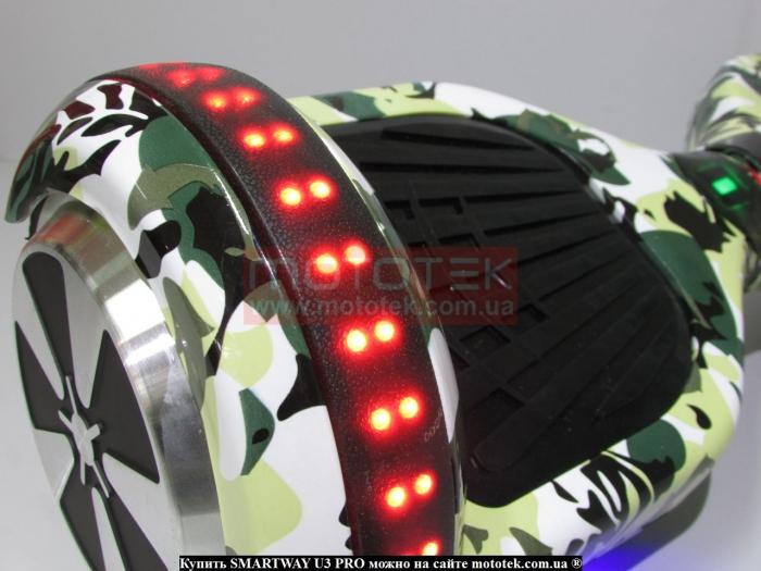 гироскутер robin robstep u3 цена украина