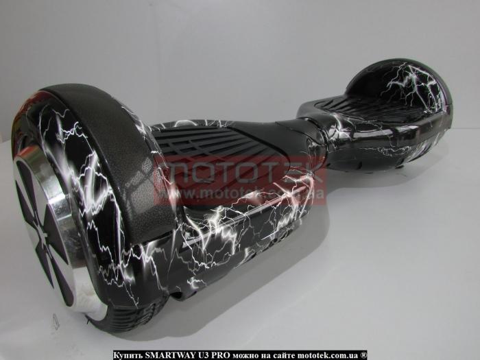 Гироскутер SmartWay U3 Pro lightning