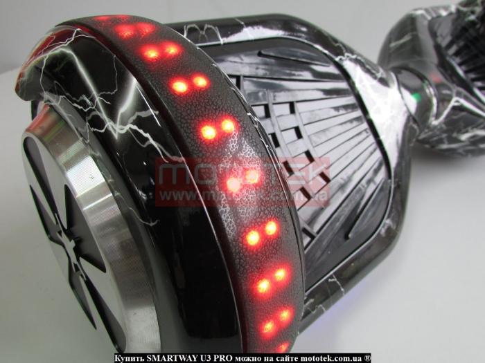 гироскутер smartway segway цена