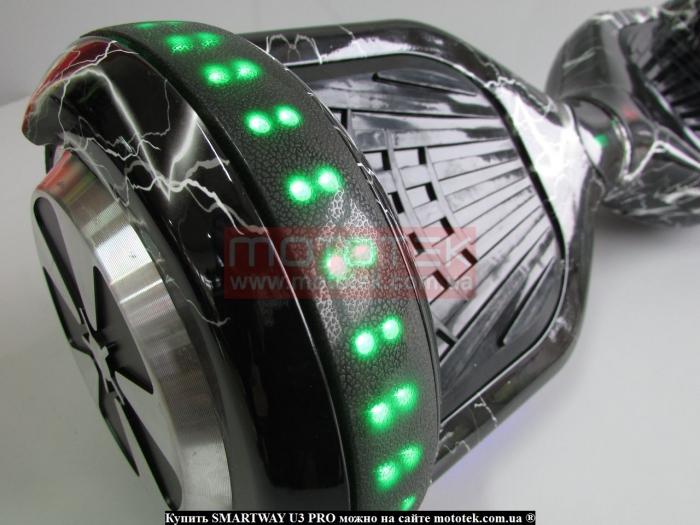 гироскутер smartway segway купить