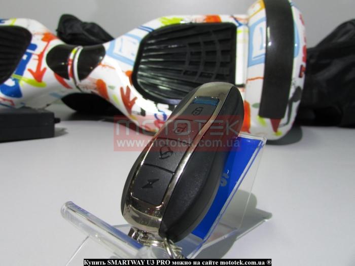 гироскутер smartway u3 цена украина