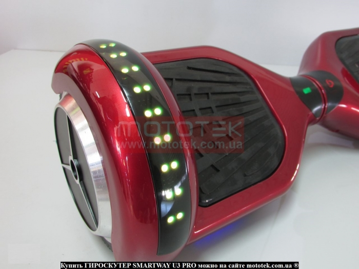 smartway гироскутер
