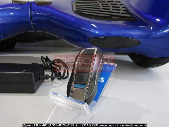 гироскутер smartway u8 купить