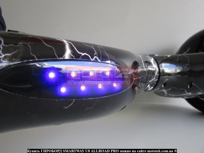 гироборд smartway u8 pro