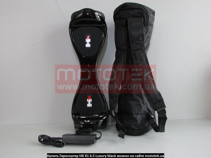 купить Гироскутер HX X1 6.5 Luxury Black